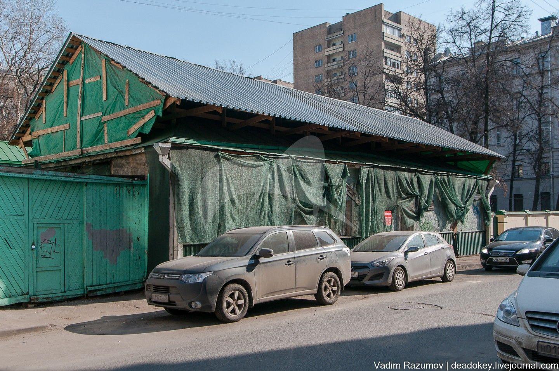 Дом, в котором жил Танеев Сергей Иванович в 1900-1915 гг.