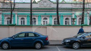 Городская усадьба Я.А. Казаринова — Н.П. Вишнякова, XIX в. — начало XX в.
