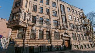 Доходный дом Г.Е. Бройдо, 1907 г., архитектор Н.И. Жерихов