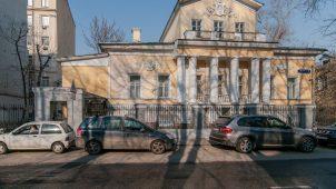 Главный дом, начало 1820-х гг., 1897 г., городская усадьба С. Волконской — А.К. фон Мекка