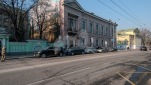 Жилой дом XIX в. с палатами XVII в., образец городской застройки,  XVII-XIX вв.