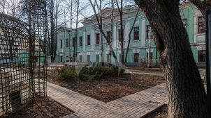 Главный дом, XIX в., усадьба Коншиных