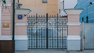 Ограда с воротами, 1896 г., гражд. инж. Н.Г. Фалеев, городская усадьба, XIX в.