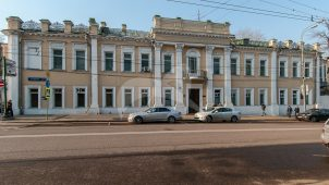Жилой дом, XIX в., образец городской застройки,  XVII-XIX вв.