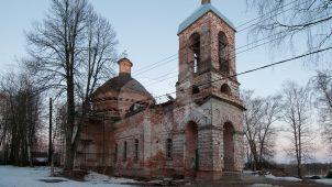 Ансамбль Троицкой церкви, 1798-1812 гг.