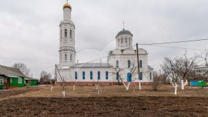 Церковь Спаса Всемилостивого, вторая половина XIX в.