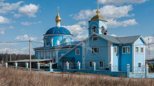 Церковно-приходская школа, начало ХХ в., церковь Владимирской иконы Божией Матери