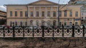 Здание редакции, 1816-1817 гг., арх. Б.А. Соболевский, университетская типография