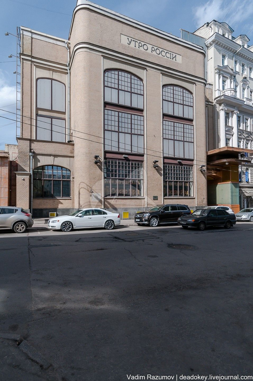 Здание типографии газеты «Утро России», 1907 г., арх. Шехтель Ф.О.