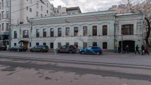 Главный дом, конец XVIII в., начало XIX в., 1836 г., 1880-е — 1890-е гг., городская усадьба И.Г. Григорьева — Писемских