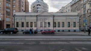 Жилой дом, начало XIX в.