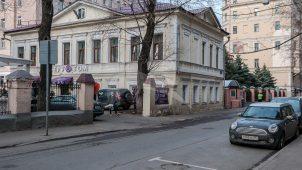 Ограда с воротами, городская усадьба, XVII в. — XIX в.