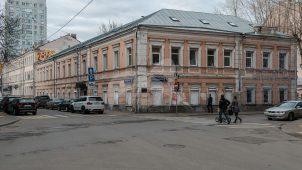 Городская усадьба, XVII в. — XIX в.