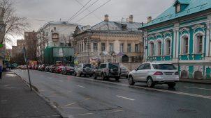 Усадьба Залогиной: два дома с пристройками, XIX в.
