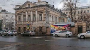 Дом с пристройками, усадьба Залогиной, XIX в.