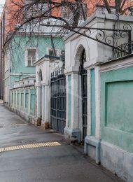 Городская усадьба, начало XIX в. — 2-я половина XIX в.