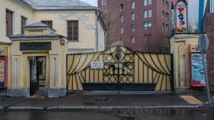 Прясло ограды с пилоном ворот и калиткой, 1-я треть XIX в., городская усадьба И.Е. Рубцова — Моргуновых