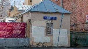 Служебный корпус (сторожка-дворницкая), комплекс Лютеранской кирхи, 1905 г., арх. Коссов В.А.