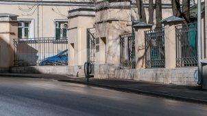 Ограда с воротами по Старосадскому пер., усадьба, XVIII-XIX вв.