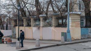 Ограда, 1900 г., арх. А.Н. Новиков, доходное владение А.В. Красногоровой — Блиновых