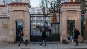 Ограда, усадьба генерал-фельдмаршала России П.А. Румянцева — Задунайского