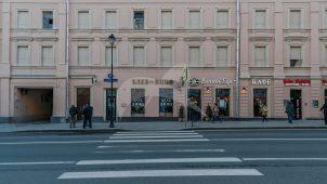 Главный дом, XVIII в., усадьба генерал-фельдмаршала России П.А. Румянцева — Задунайского