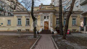 Дом, загородная вилла Оконешникова, 1903 г.