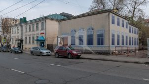Главный дом, 1821 г., 1878 г., городская усадьба Д.Ф. Новикова — А.Н. Давыдова