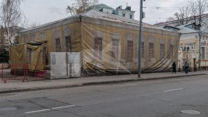 Главный дом, 1820 г., 1879 г., арх. Н.С. Зубатов, городская усадьба Н.Н. Мальцевой — В.В. Петрова