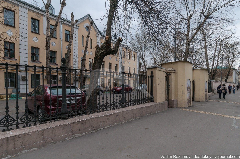 Ограда, 1-я треть XIX в., городская усадьба Сысалиных — Голофтеевых