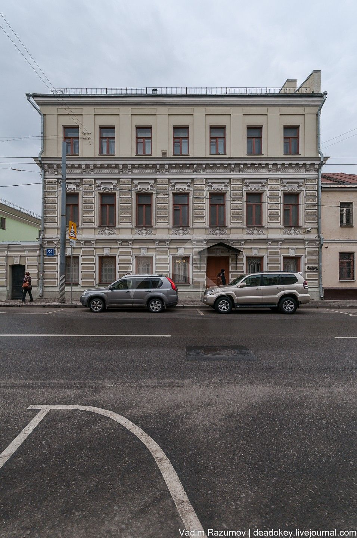 Аптека и амбулатория, ансамбль Марфо-Мариинской обители, начало ХХ вв.