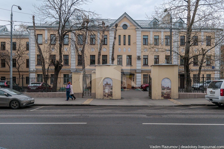 Главный дом с флигелем, конец XVIII в., 1850-е гг., 2-я половина XIX в., городская усадьба Сысалиных — Голофтеевых