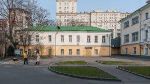 Боковой флигель, усадьба Демидова, 1849-1859 гг.