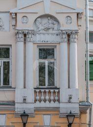 Главный дом, усадьба Демидова, конец XVIII в. — середина XIX в.