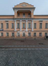 Дом Е.С. Лобковой, 1817 г.