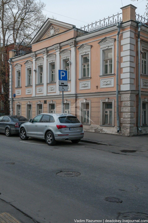 Главный дом городской усадьбы, 1819-1822 гг.