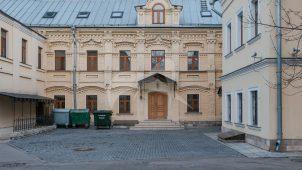 Дом жилой, XVII — XIX вв.