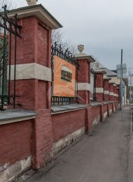 Ограда Храма Воскресения Христова в Кадашах, 1810-1830-е гг., середина XX в.