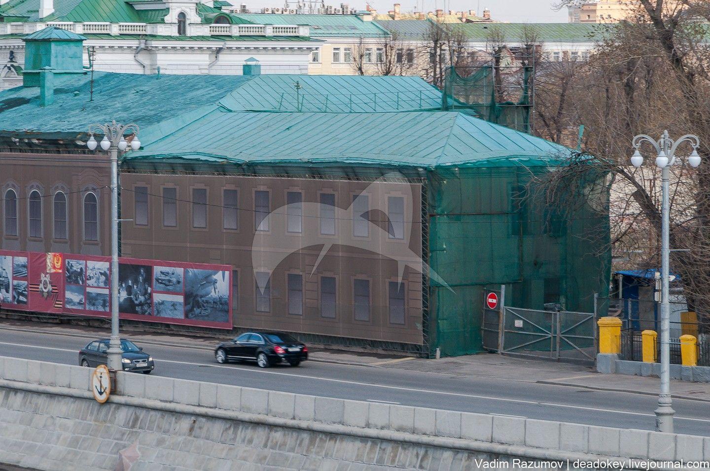 Комплекс зданий Мариинского женского училища, середина XVIII — начало XX вв. (городская усадьба Еропкиных, Зубовых, Дурасовых)