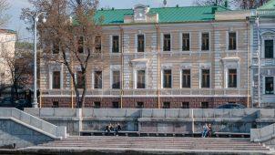 Жилой дом Н.А. Терещенко, начало XX в.
