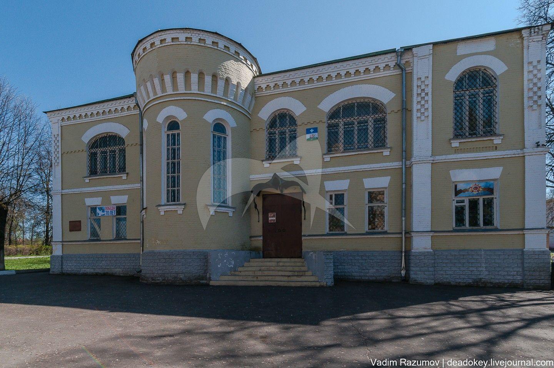 Городское училище, начало 1910-х гг.