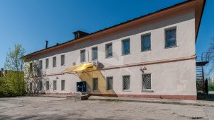 Здание женской гимназии, 1-я половина XIX в.