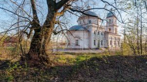 Церковь Преображения Господня, 1826 г., усадьба «Стародуб»