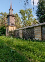 Башни, ансамбль усадьбы Архангельское