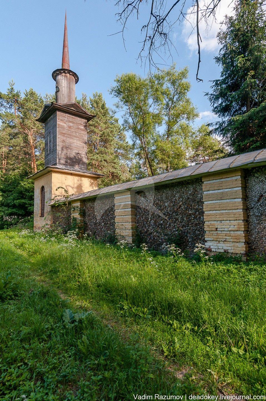Ограда церкви и церковные ворота, 1826 г., ансамбль усадьбы Архангельское