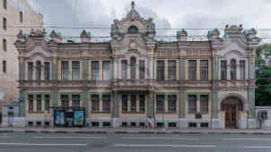 Доходный дом Н.С. Воробьева, 1905 г., арх. Л.В. Стеженский