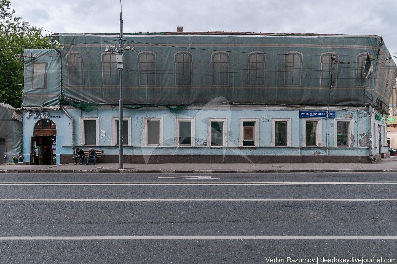 Главный дом, 1-я половина XIX в., 1858 г., 1882 г., городская усадьба купца М.Н. Гусева