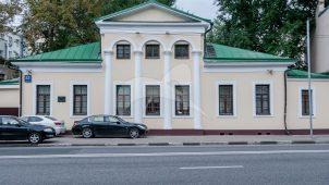 Главный дом, усадьба, XIX в.