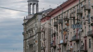 Крупноблочный жилой дом, 1940 г., арх. А.К. Буров, Б.Н. Блохин