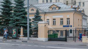 Главный дом усадьбы К.Г. Нащокиной, XVIII в., 1901-1910 гг. Здесь родился и до 1814 г. жил П.В. Нащокин — общественный деятель, друг А.С. Пушкина